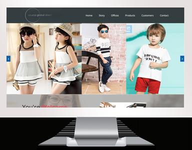 buying house website design Bangladesh