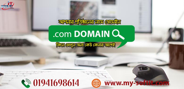 domain hosting services in bangladesh