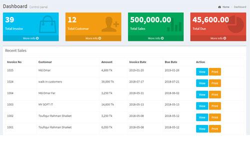 deshbord-on-POS-software-in-Bangladesh